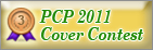 PCP 2011 Cover Contest